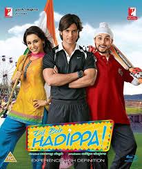 インド映画好きな人