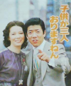 有名人の妻が見たい!