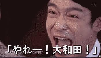【ドラマ】半沢直樹を語ろう
