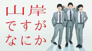 「東京では通じない関西弁ランキング」の新バージョンに関西人が驚き