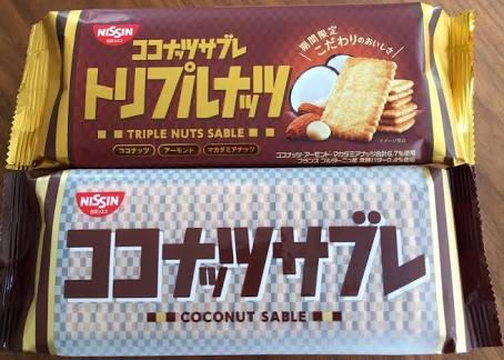 ココナッツ系のお菓子・料理、好きな方〜♪
