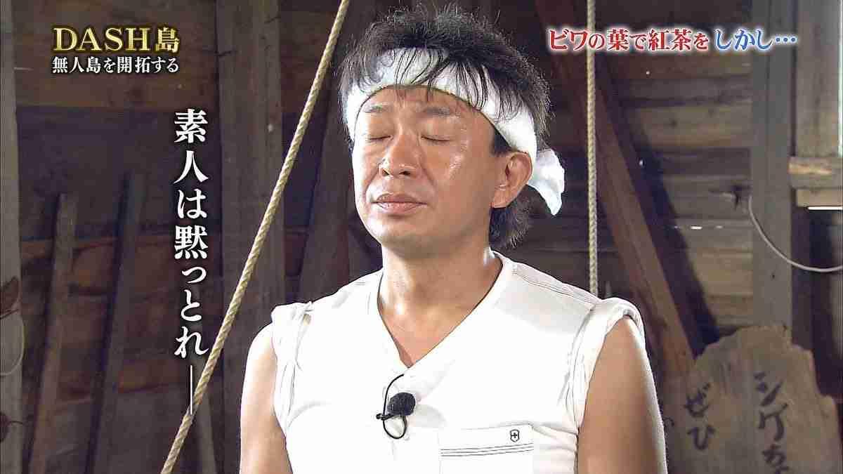 """TOKIO・城島茂、熱愛質問""""ダジャレ""""でかわす"""