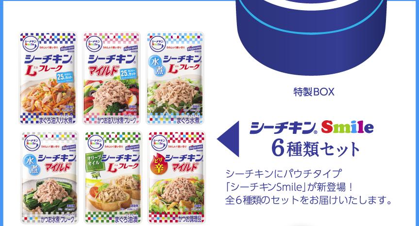 はごろもフーズ、「シーチキン」6~7%値上げ ◆9月出荷分から カツオ高騰、5品目