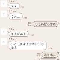 なんだかモヤモヤすること(恋愛編)