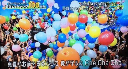 【ネタ・遊び】ジャニーズホストクラブ1号店開店!