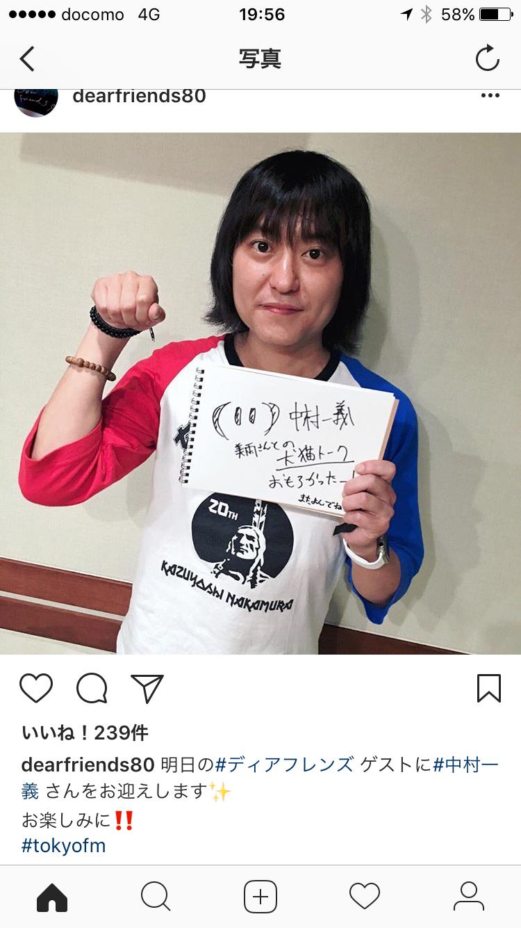中村一義好きな人!!