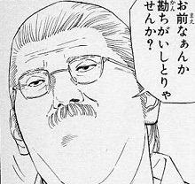 人気漫画GANTZ作者・奥浩哉先生が映画銀魂を酷評「苦痛過ぎる2時間強でした」