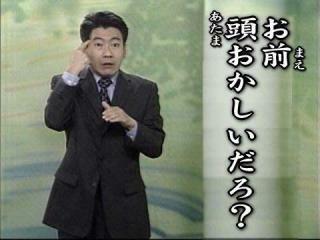 超ミニワンピで街中を闊歩! 浜崎あゆみの「大名行列」にアッパレの声