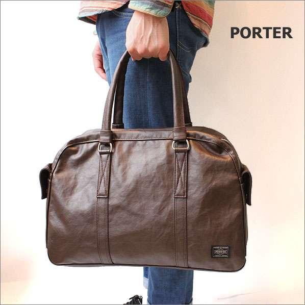 PORTER好きな人