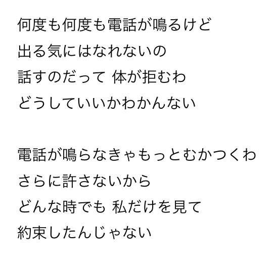 つんく(寺田光男)について語りたい!