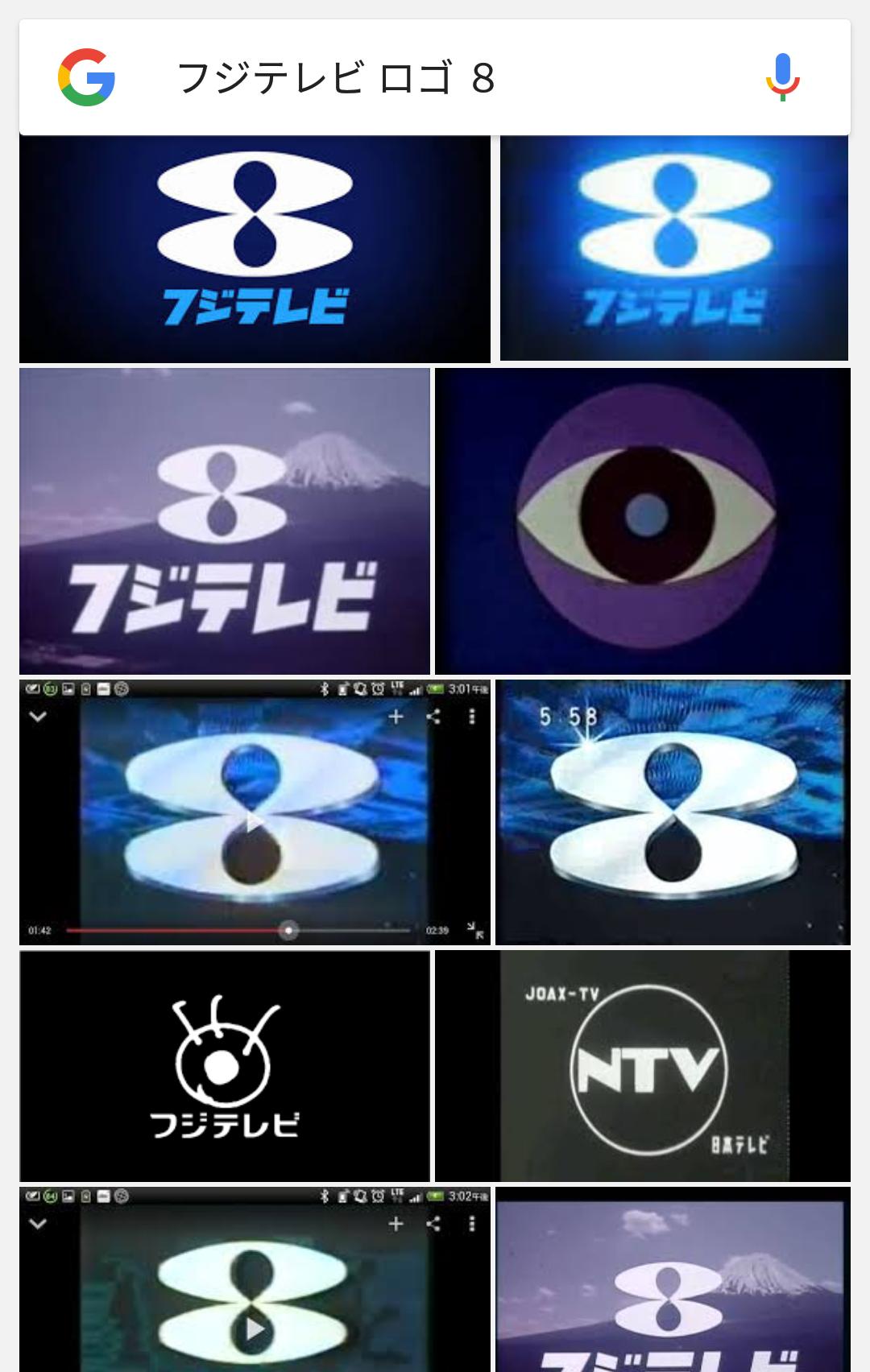 関東&関西のみなさん、「NHK総合=1ch」は全国的な常識じゃないですよ