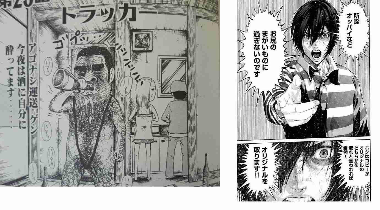 画風が変わった漫画家