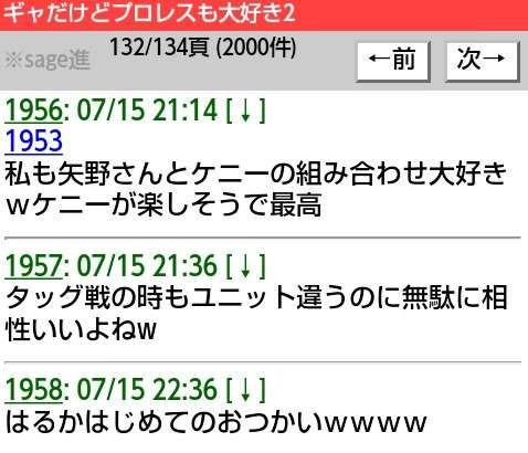 【実況・感想】はじめてのおつかい!! 笑って泣いて3時間!夏の大冒険スペシャル!!