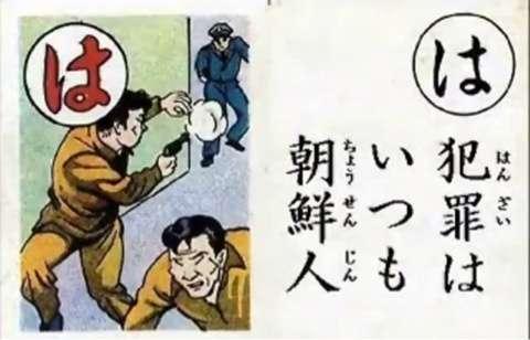 東京・銀座の7千万円強盗 容疑で千葉の県立高校2年生ら3人を逮捕 警視庁