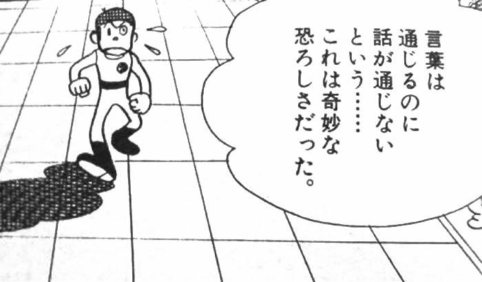 船越英一郎側 名誉毀損や業務妨害で松居一代を提訴へ「看過できない」