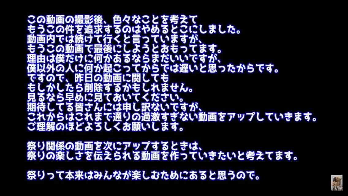 人気YouTuberヒカル、収入を告白「おそらく3億円」高額理由も分析