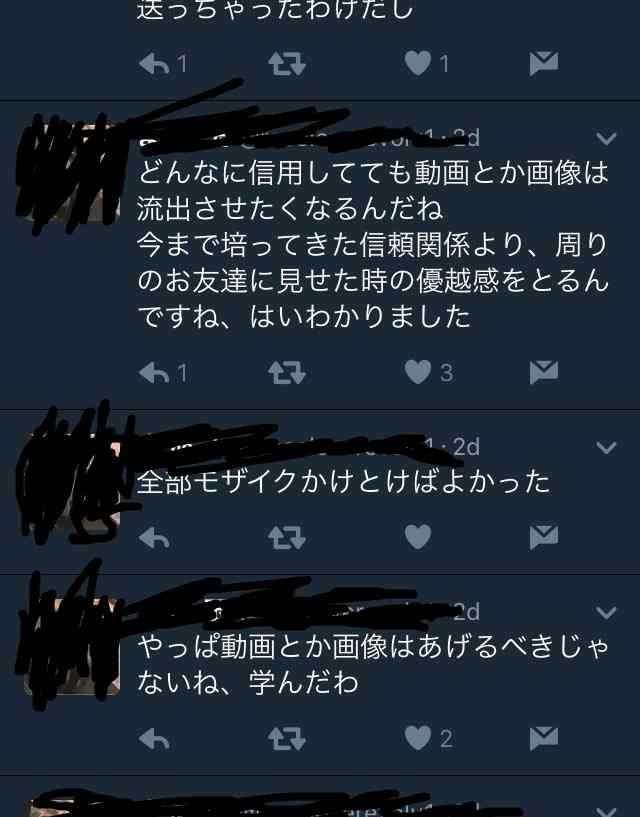 Sexy Zone・中島健人、交際「匂わせ彼女」の存在発覚!? Twitterの生々しい発言にファン衝撃