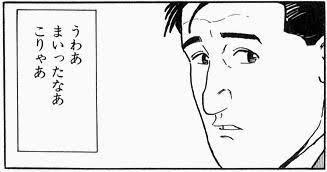 城田優、小栗旬とのキス忘れられない…「イケ♂パラ」10年に感慨