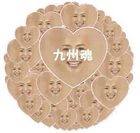 浜崎あゆみ「田園調布10億円御殿」全額キャッシュ払い