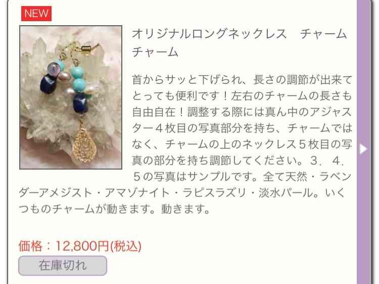 工藤静香「全てゼロから作った曲で構成したかった」30周年記念アルバムに感謝こめ(動画あり)
