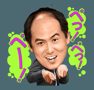 豊田真由子議員の暴言、芸人の間で人気?