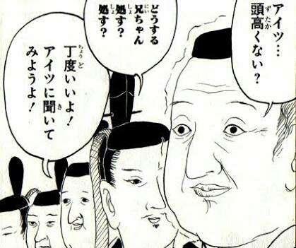 ガルちゃんの民よ。武士語で語らぬか?