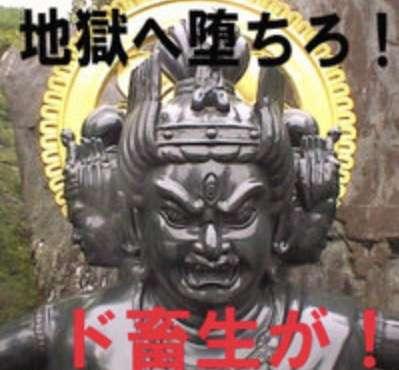 原子力規制委員会の田中俊一委員長「ミサイルは東京のど真ん中に落とした方がよっぽどいい」