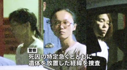 退職金をめぐって妻と娘2人とトラブル、暴力をふるわれていると相談をしていた夫が遺体で見つかる 妻娘逮捕