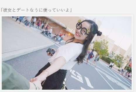 完全にバカにしてる!? 藤井聡太四段愛用「マジックテープ財布」特集に批判の声