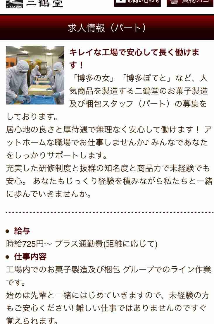 【実況・感想】ナイナイのお見合い大作戦!自衛隊の花嫁4時間SP!