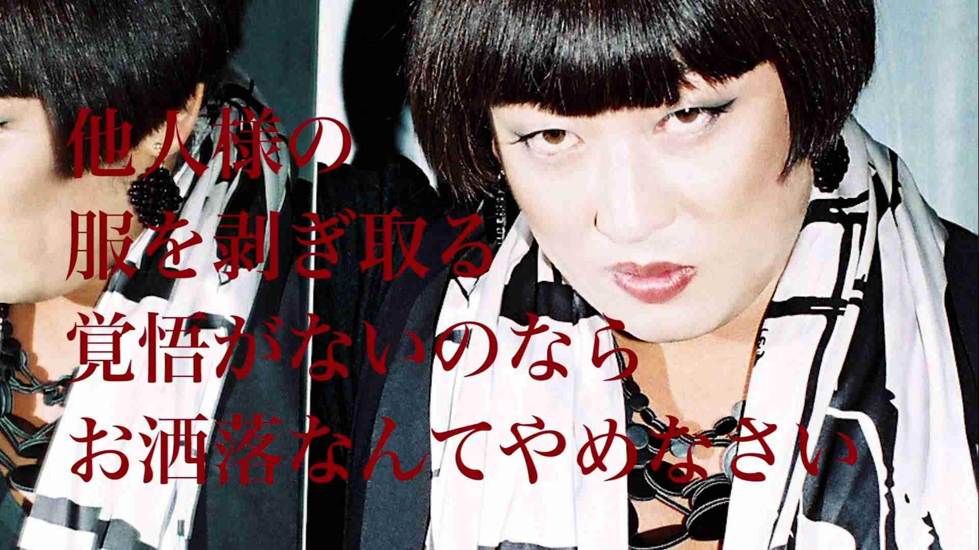 三浦春馬と流出騒動!ダンサー・菅原小春、「恋愛がパワーに」発言で三浦ファン挑発?