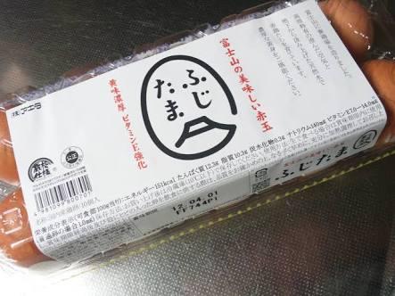 【タマゴ】いつも買うのは?