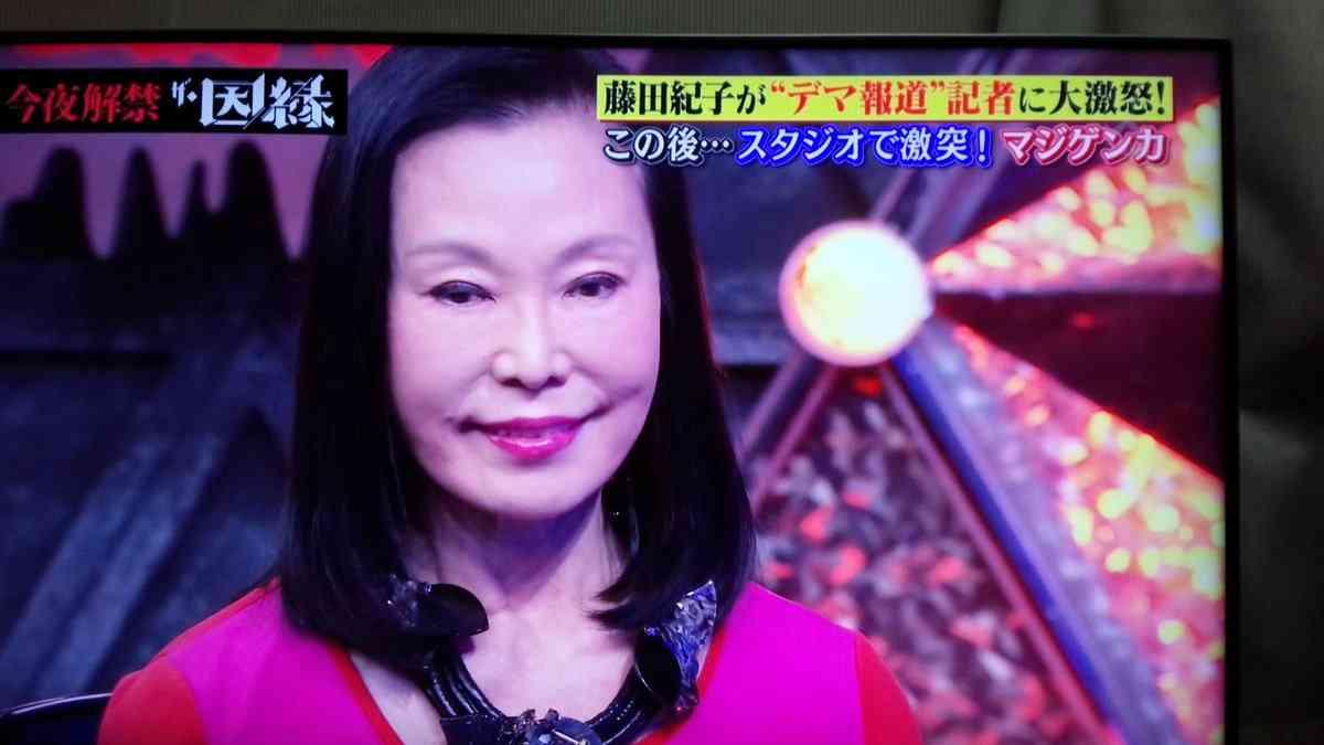 前田敦子、6年ぶりテレ東ドラマ出演 『居酒屋ふじ』本人役に初挑戦