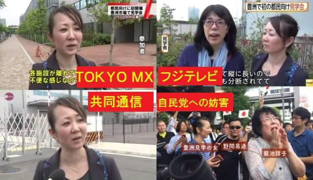 宮澤エマが横並びの報道に疑問「口合わせしたみたいに同じネタ」「流れっていうのは誰が作っているんだろう」