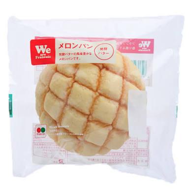 好きなパンメーカー
