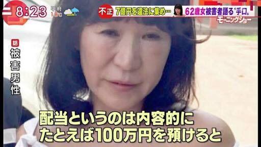 """""""No.1キャバ嬢モデル兼社長""""愛沢えみりのセレブエピソード続々 欲しいものは「自社ビル」、100円ショップは「行ったことない」"""