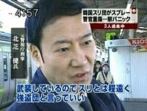 客観的にみると日本ってどんな国?