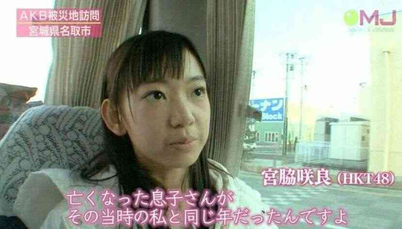 HKT48田中美久(15)「私は今まで誰とも付き合った事はありません」「悔しくて涙がボロボロ」事実無根の書き込み全面否定