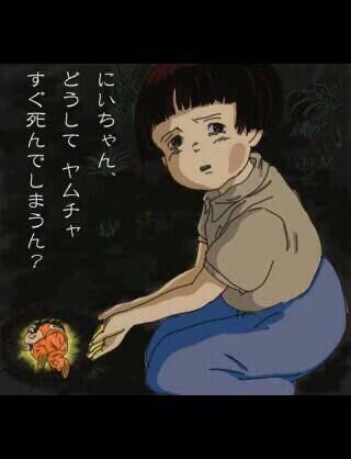 ドラゴンボールあるある!!
