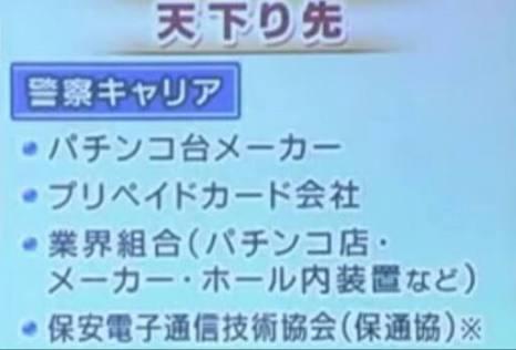 パチンコ出玉規制強化へ=客のもうけ5万円以下に-ギャンブル依存症対策・警察庁