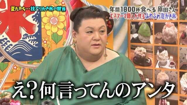 加藤紗里、わずか3カ月でカフェ閉店「大行列が出来る気がしたんだけど…」