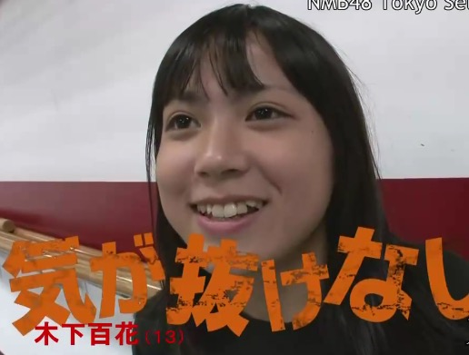 NMB48木下百花が卒業発表「心残りなくやりきった」
