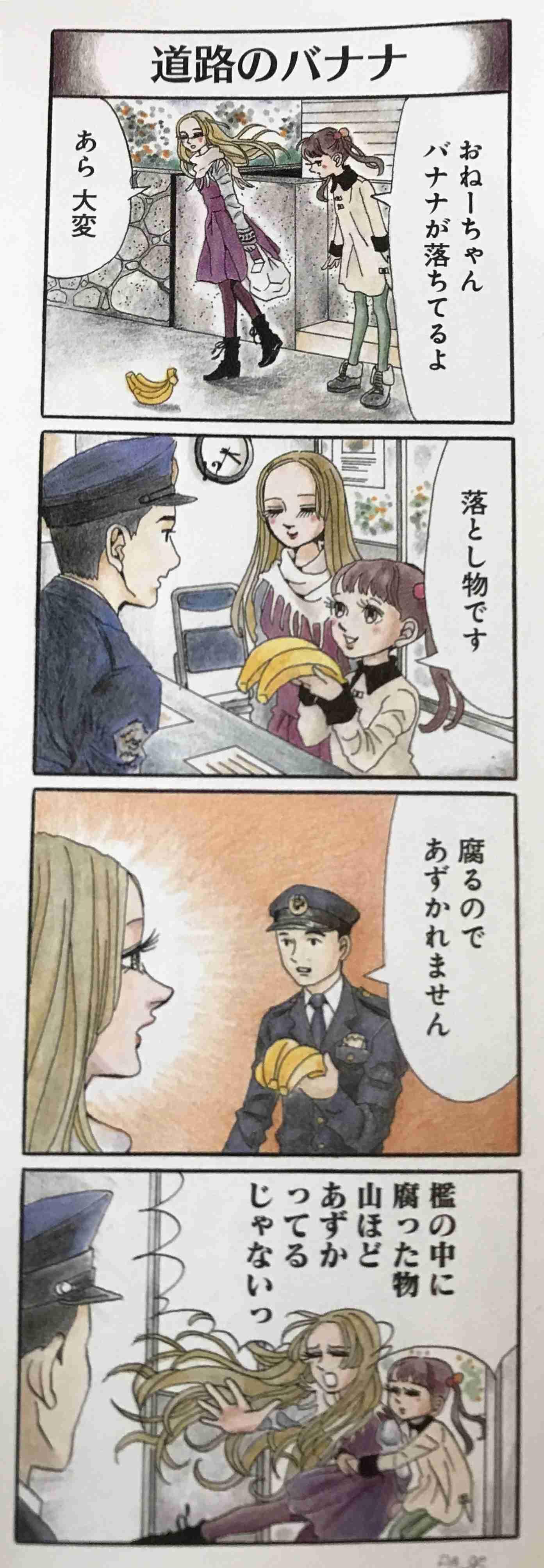 埼玉県朝霞市の少女誘拐事件 男は法廷で「お腹すきました」