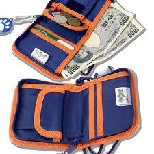あなたのお子さんのお財布