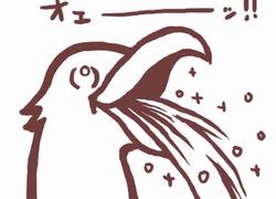"""高畑裕太が年内復帰か? 高畑淳子の執念の画策と、事件に対する""""本音""""とは?"""