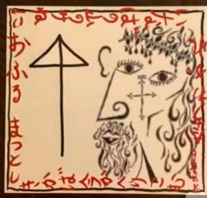 大宮エリーが松居一代の動画に反論「事実誤認甚だしく、大変迷惑な話です」
