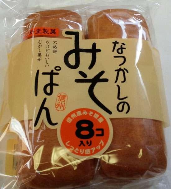 朝食、パンに味噌汁あり?なし?