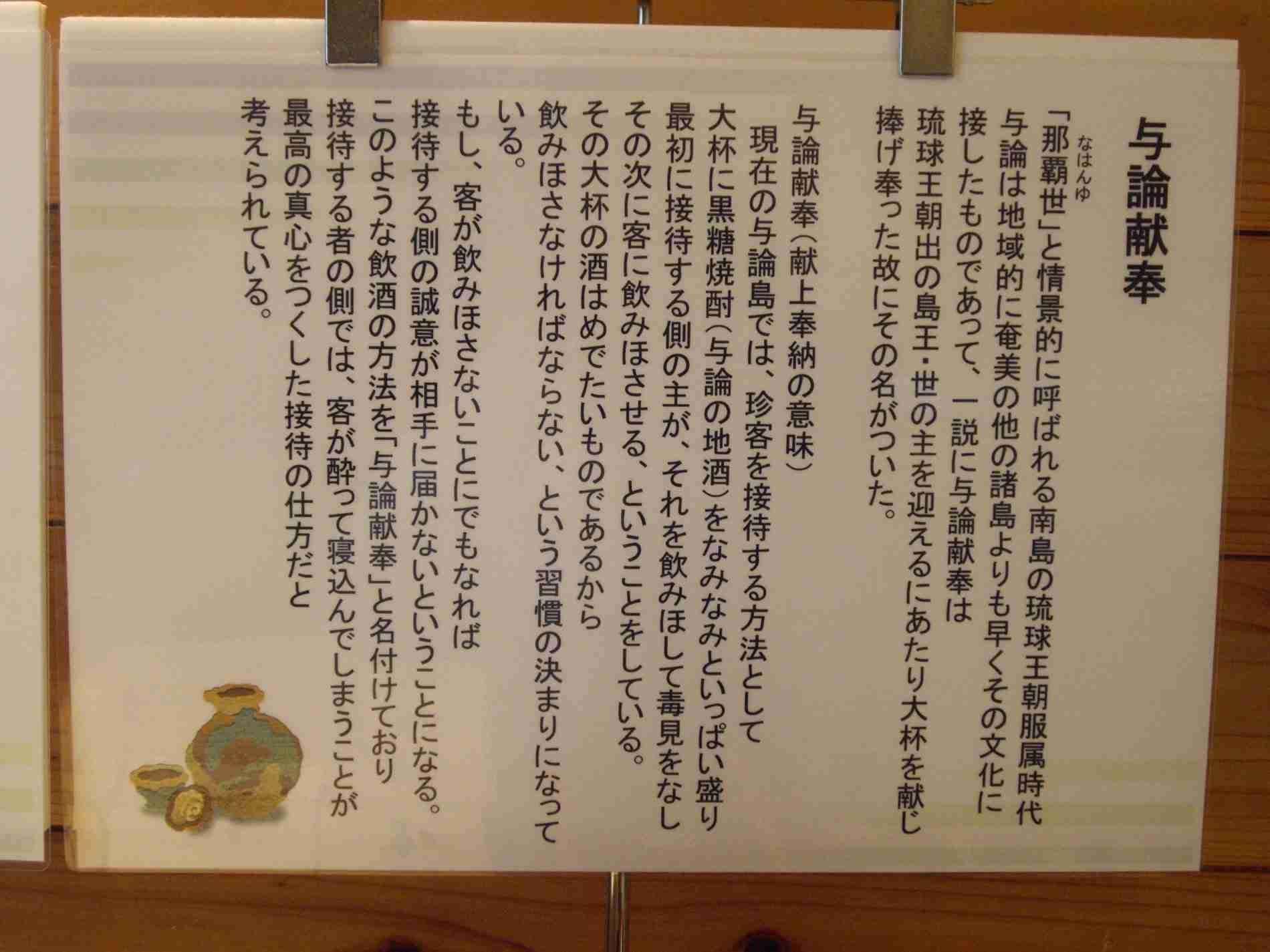 鹿児島県の事を語るトピ