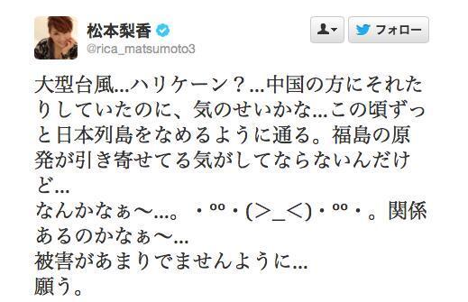 サトシ役の声優・松本梨香、ポケモン映画20周年に号泣「いろんなことを思い出した」