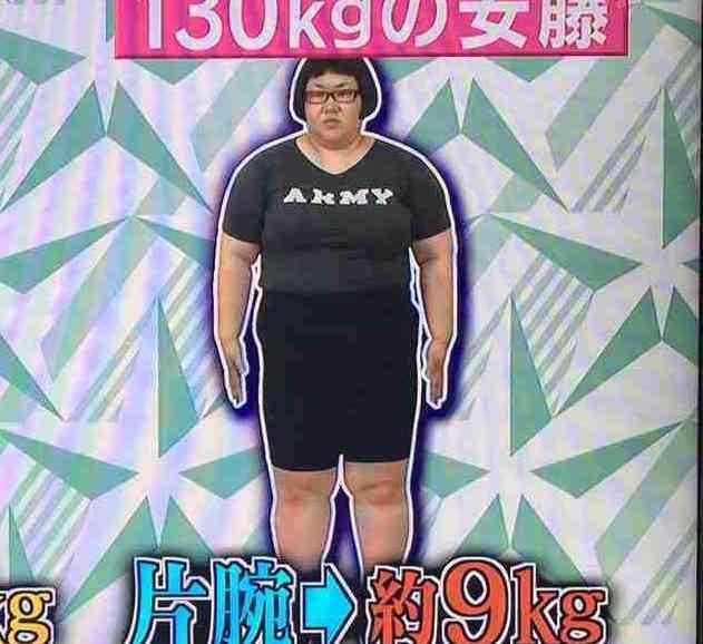 メイプル超合金・安藤なつが「太っちゃってぇ〜」という女性に貫禄の苦言